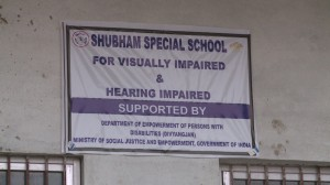 MFR Shubam Blind School.Still002